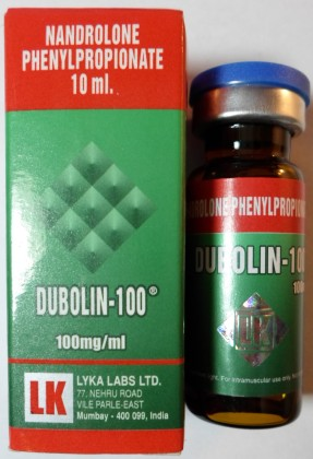 Dubolin 100mg/ml (10ml)